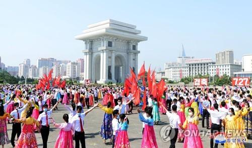 """朝鲜庆祝""""战胜""""68周年"""