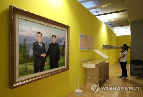 韩朝首脑肖像刺绣