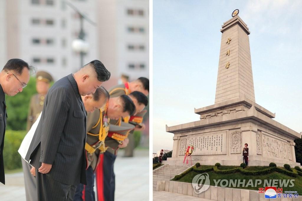 金正恩参谒朝中友谊塔