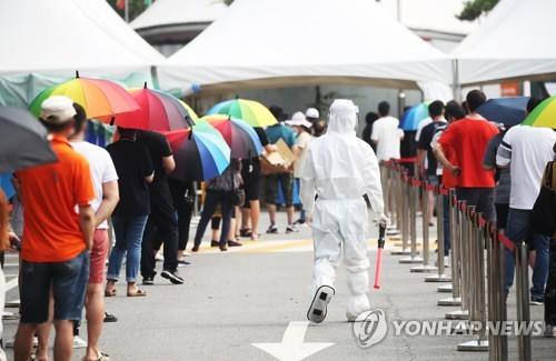 详讯:韩国新增1710例新冠确诊病例 累计196806例