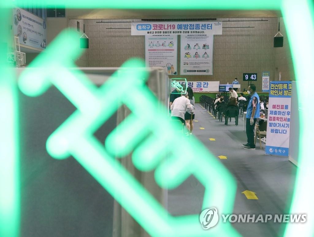 资料图片:预防接种中心 韩联社