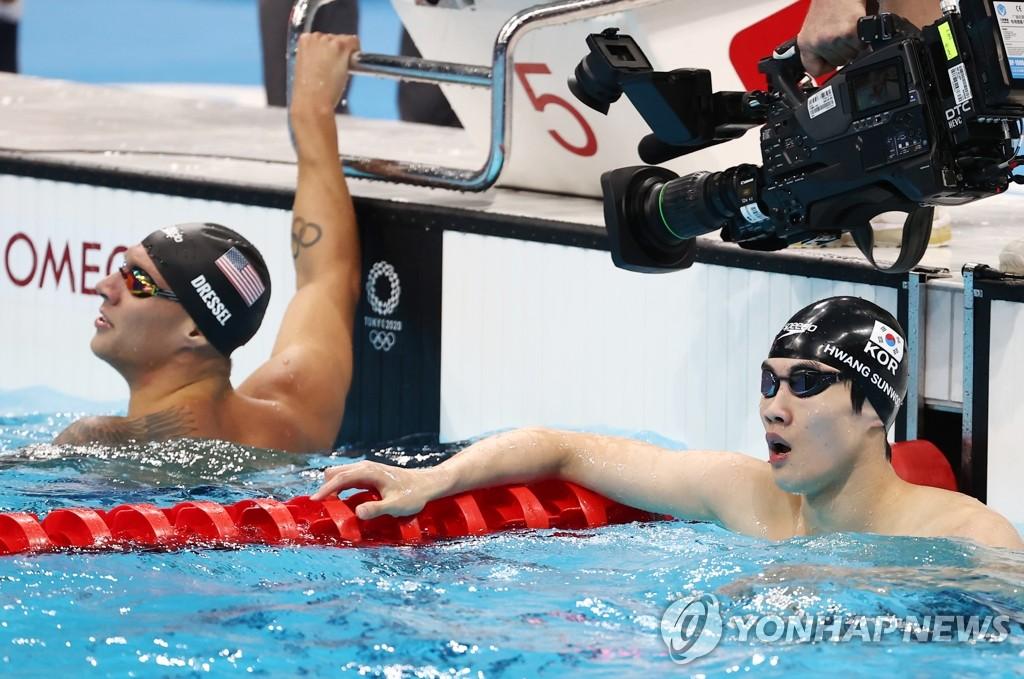 详讯:韩选手黄宣优在东奥100米自由泳决赛排名第五