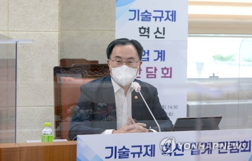 韩产业部长官会见生物科技公司思拓凡高管