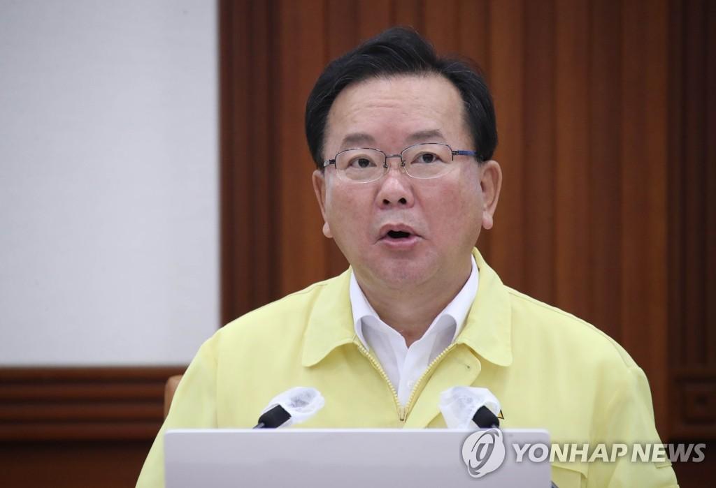 7月30日,韩国国务总理金富谦主持召开中央灾难安全对策本部会议。 韩联社
