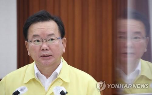 韩总理:若疫情不逆转将考虑更强防疫措施