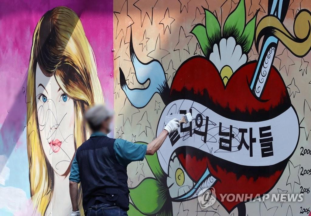 讽刺下届总统热门人选夫人壁画现身首尔引争议