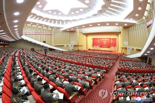 朝鲜首届全军指挥官讲习会