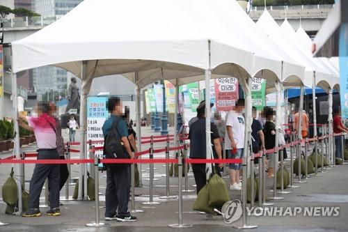 详讯:韩国新增1442例新冠确诊病例 累计199787例