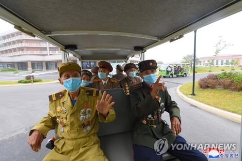 朝鲜举行第七届全国老兵大会