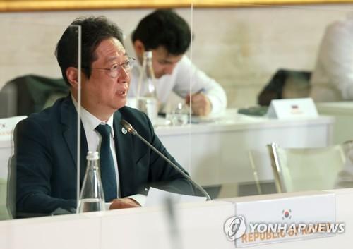 韩中日文化部长会议在线举行