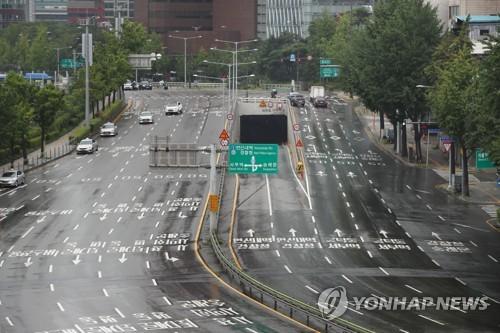 冷清的首尔市区