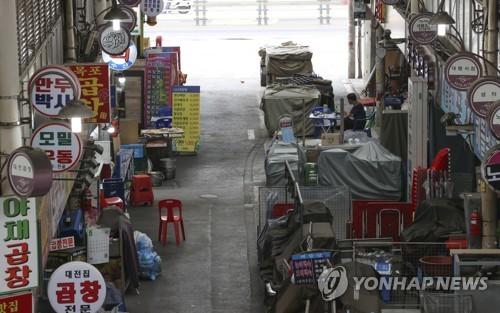 统计:韩国第二季度贫富差距拉大