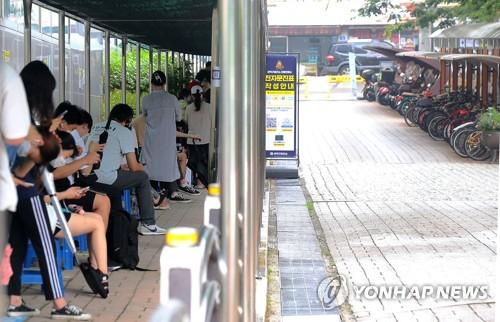 简讯:韩国新增1219例新冠确诊病例 累计201002例