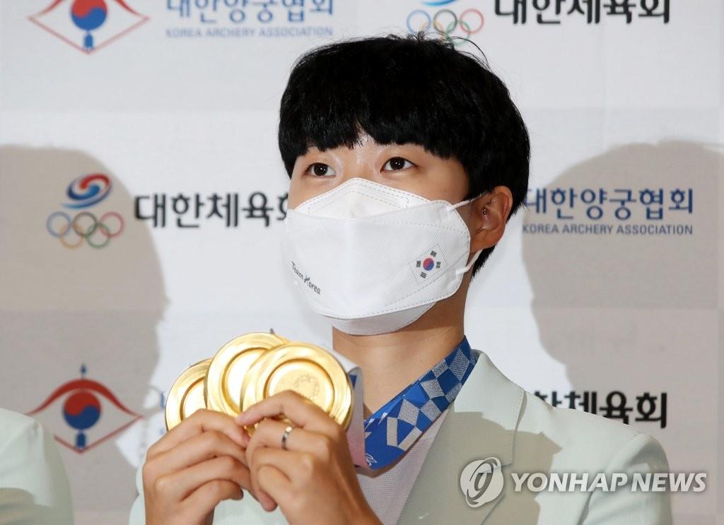 """8月1日,2020东京奥运会射箭""""三冠王""""安山载誉而归。 韩联社"""