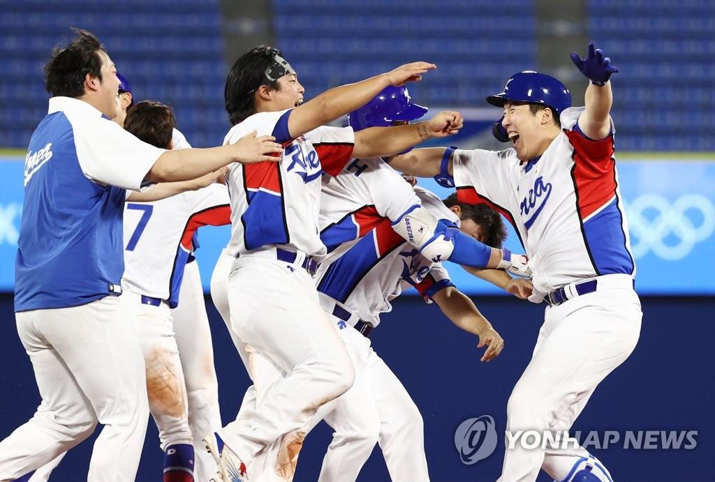 韩国队击败多米尼加