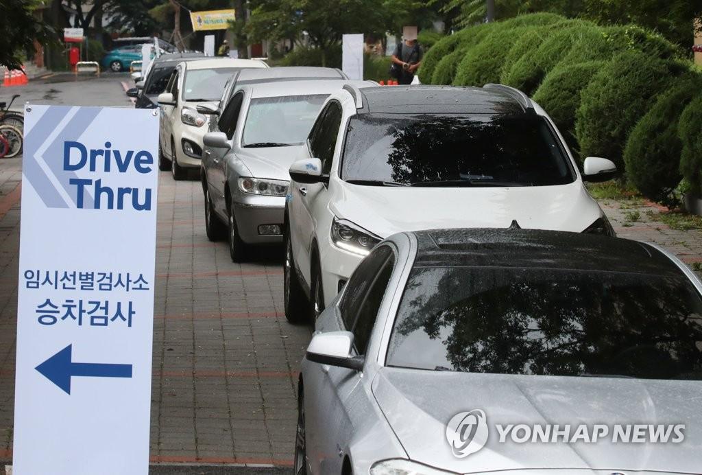 详讯:韩国新增1219例新冠确诊病例 累计201002例