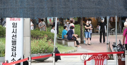 详讯:韩国新增1202例新冠确诊病例 累计202203例