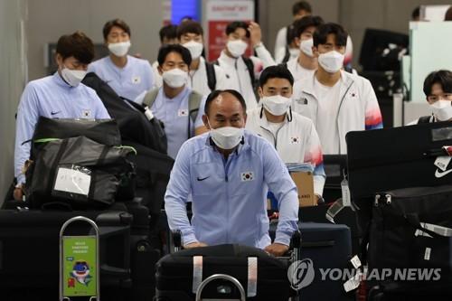 韩国男足国奥队回国