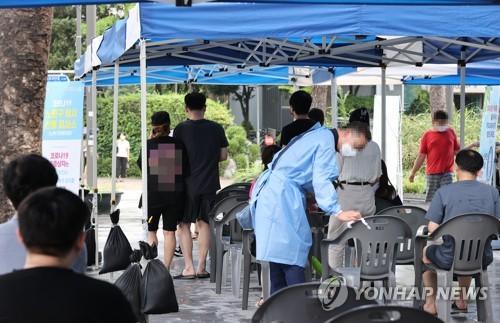 详讯:韩国新增1725例新冠确诊病例 累计203926例