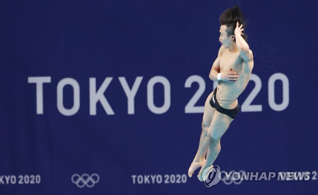 韩选手禹河蓝东奥男子3米跳板决赛排第四