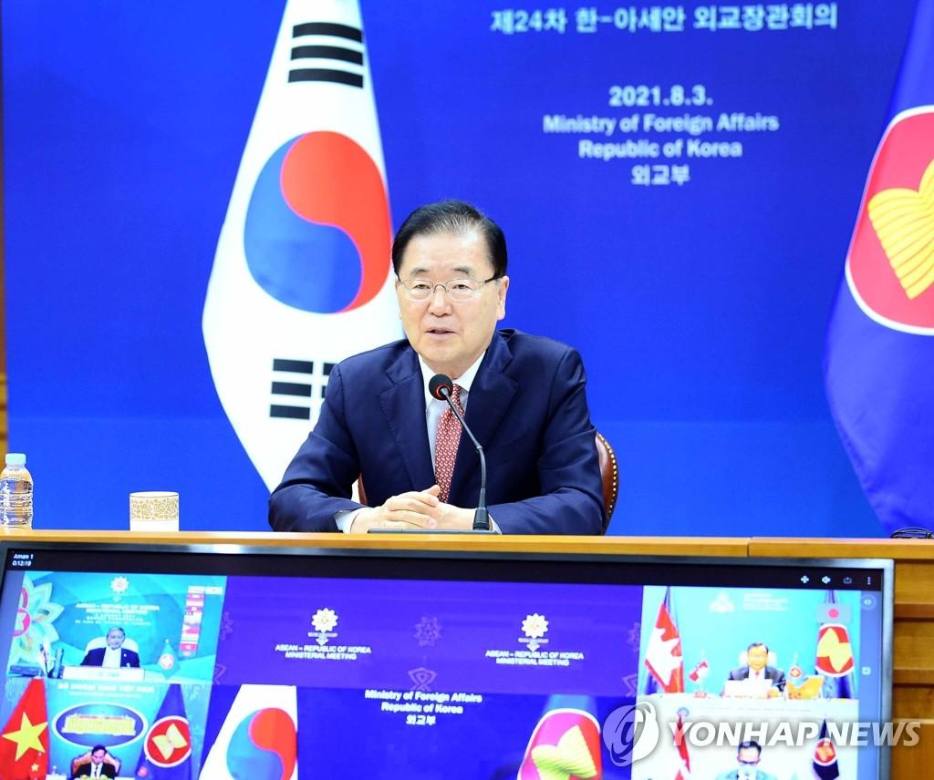 韩以外长通电话商讨新冠疫苗合作