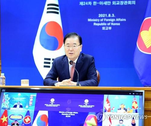 韩外长出席韩-东盟外长会