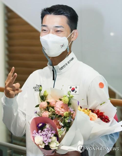 跳得最高的韩国人