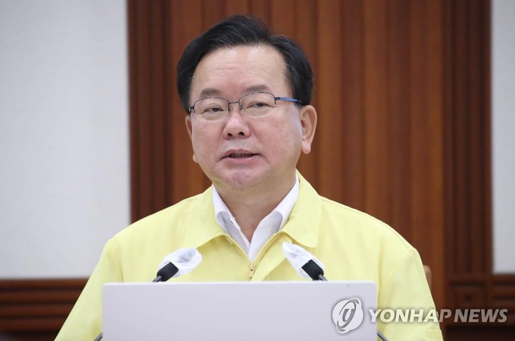 韩总理:将于本周五敲定下周防疫响应级别