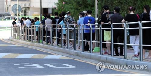 简讯:韩国新增1704例新冠确诊病例 累计207406例