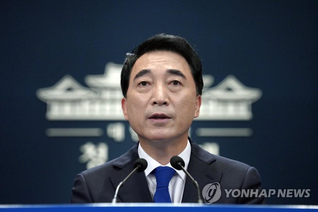 韩青瓦台:希望国民理解李在镕获假释