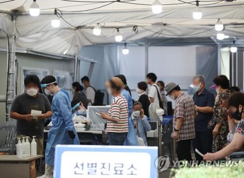 详讯:韩国新增1704例新冠确诊病例 累计207406例