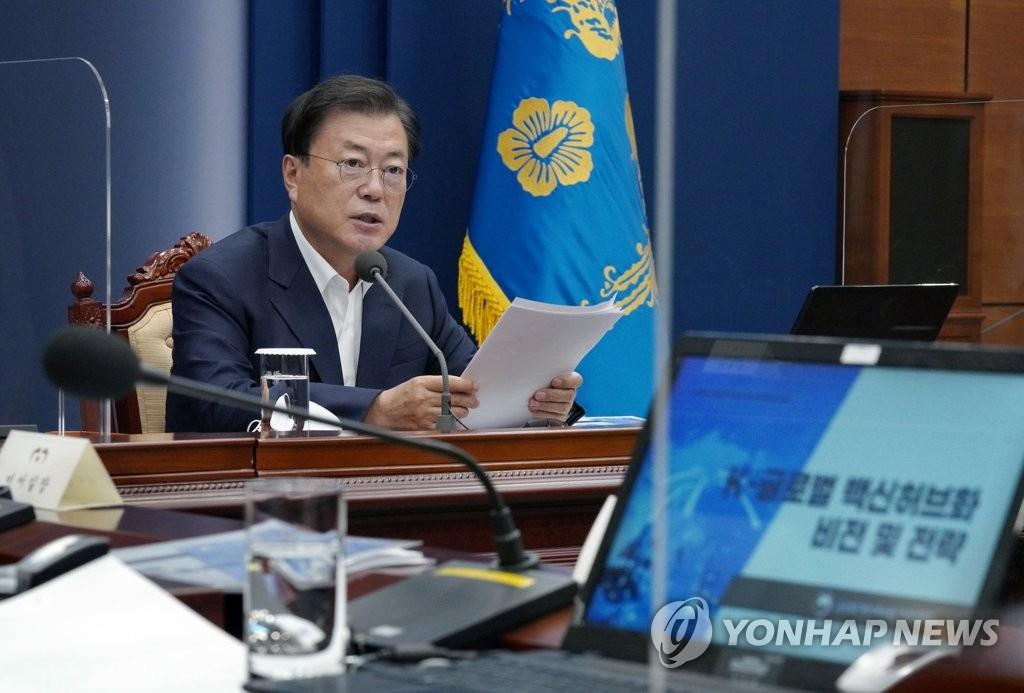 """8月5日,在青瓦台,韩国总统文在寅主持召开""""K-全球疫苗枢纽展望及战略报告大会""""。 韩联社"""