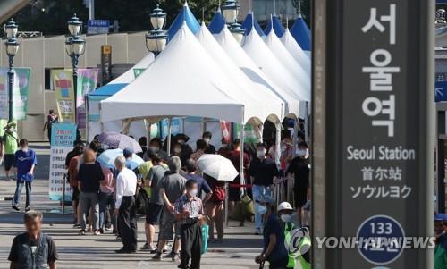 疫情下韩国信用卡消费增长 新韩卡7月同比增7%
