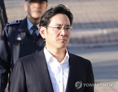 韩财界欢迎法务部决定假释李在镕