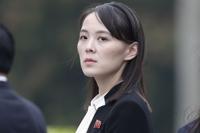 韩统一部关注金与正缺席建政纪念活动情况