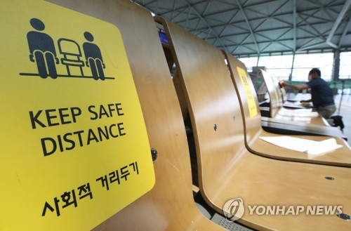 韩政府拟扩大疫苗接种优惠考虑简化防疫措施
