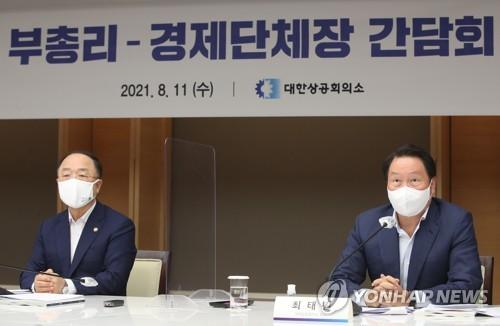 韩财长与经济团体首长座谈:将倾听财界意见