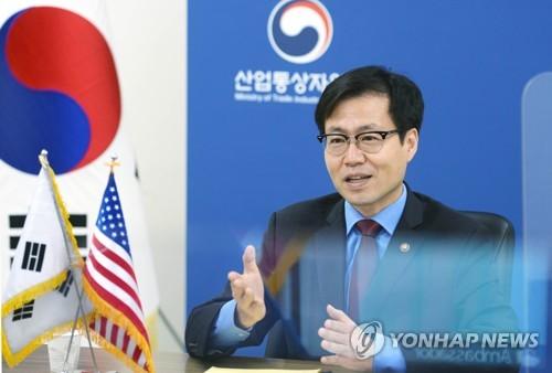韩澳经贸高官视频会谈探讨数字贸易规范合作