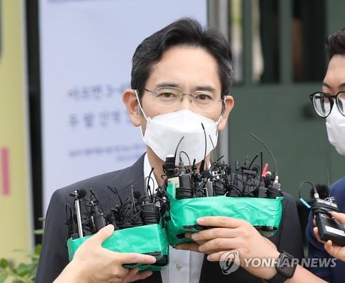 李在镕获假释后今将再次出庭受审