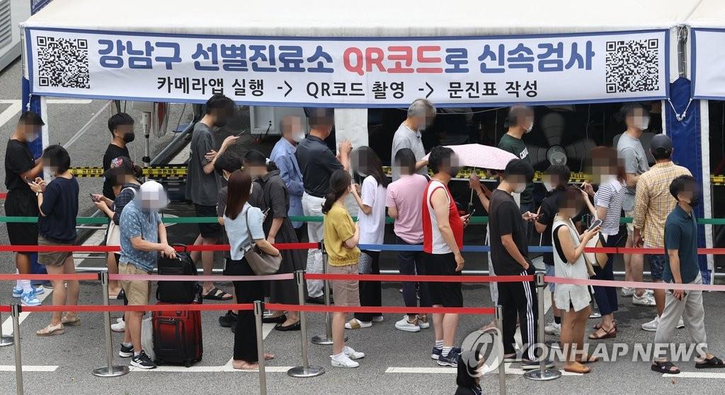 韩财政部绿皮书:疫情下内需不确定性犹存