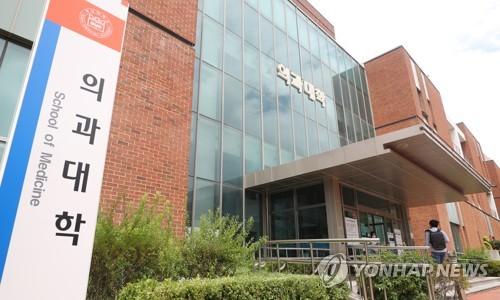 韩前法务部长官之女医学院入学资格被取消