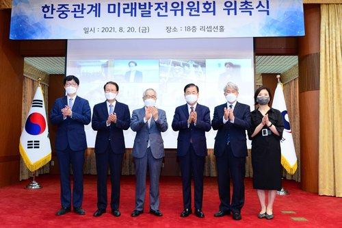 韩中关系未来发展委明将正式成立