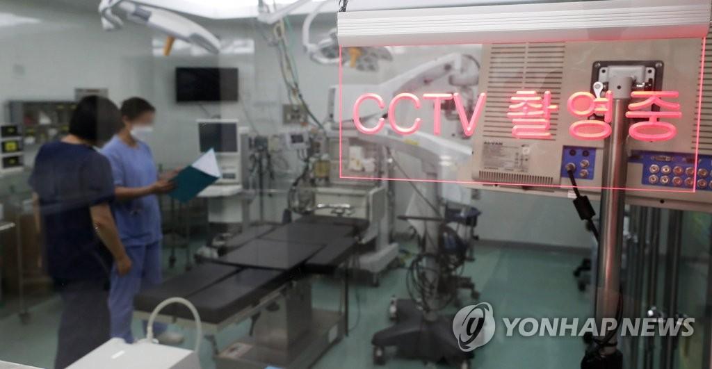 韩国修法规定手术室必须装监控