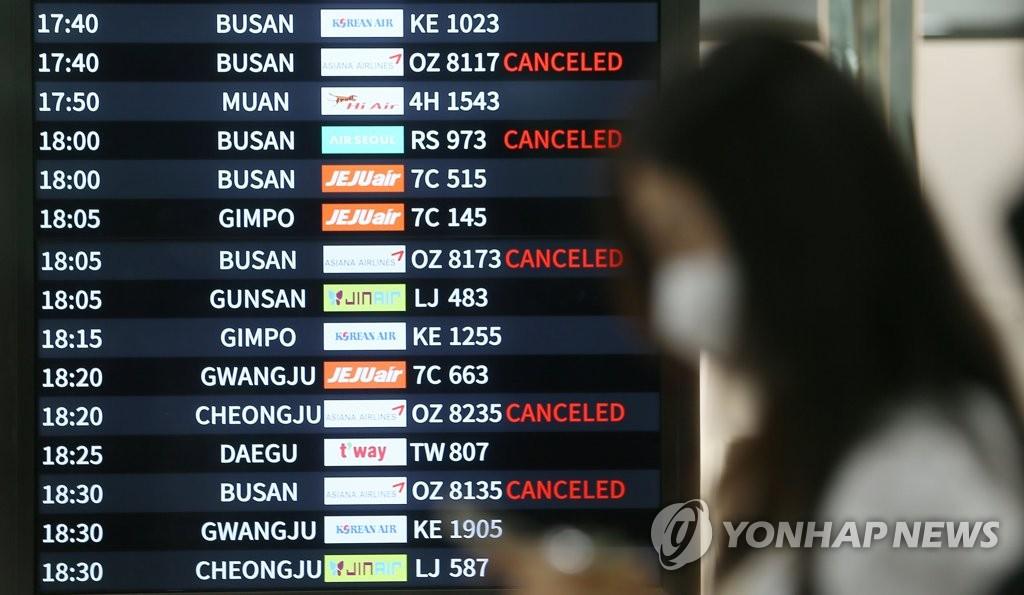 8月23日下午,受台风影响,往返济州道和内陆地区的多个航班被取消。 韩联社
