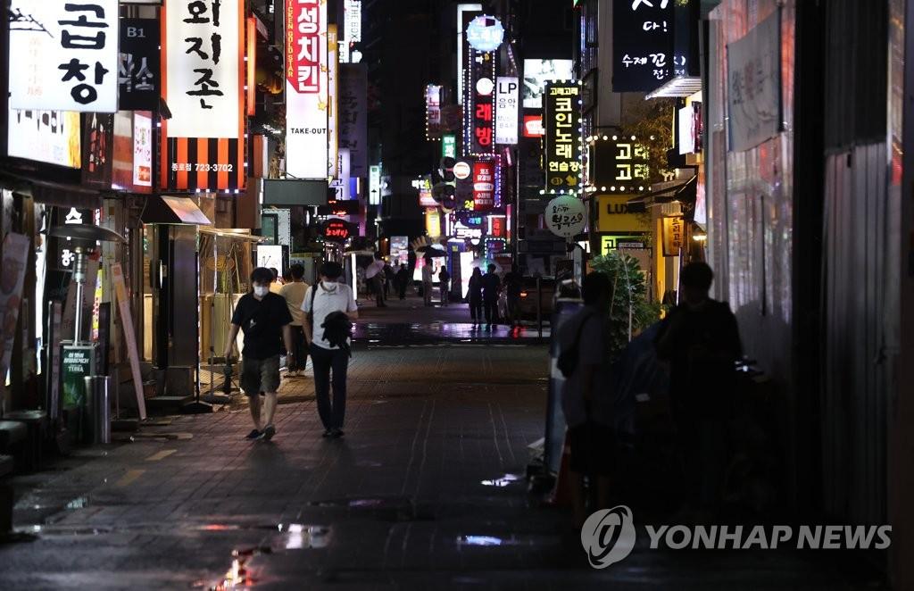 韩防疫部门:现行防疫措施有效遏制病例激增