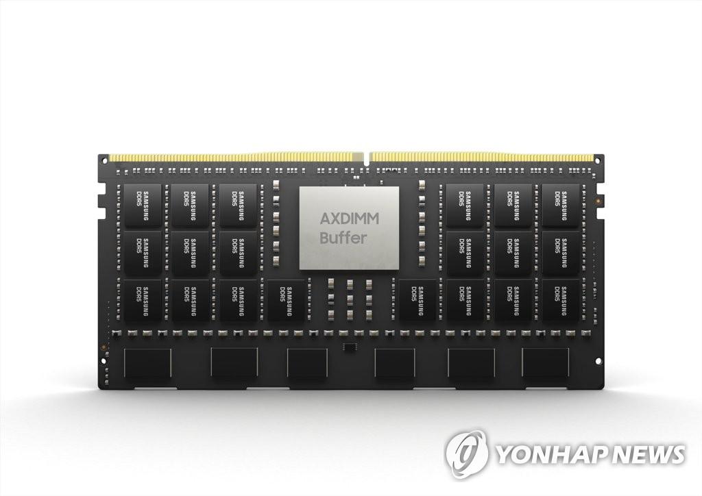 三星AXDIMM产品 韩联社/三星电子供图(图片严禁转载复制)