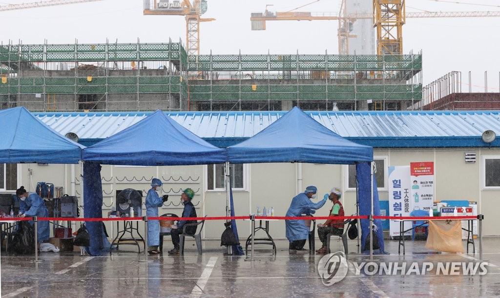 详讯:韩国新增2155例新冠确诊病例 累计241439例