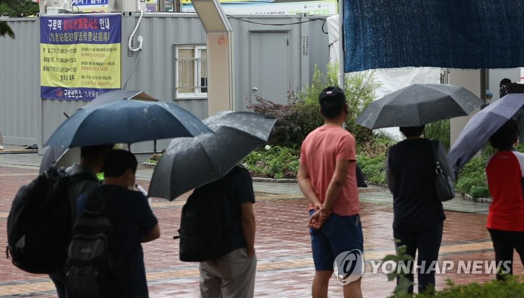 简讯:韩国新增2155例新冠确诊病例 累计241439例