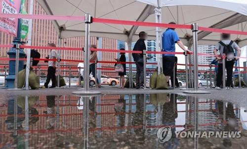 简讯:韩国新增1882例新冠确诊病例 累计243317例