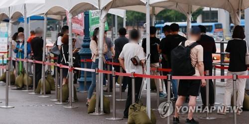 简讯:韩国新增1841例新冠确诊病例 累计245158例